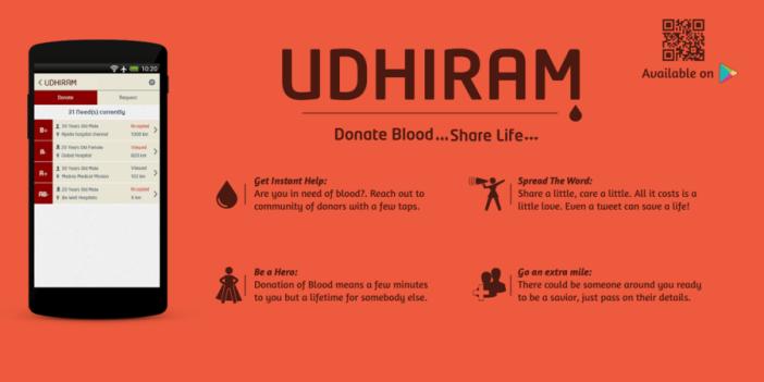Udhiram Android app